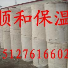 供应河北硅酸盐管、硅酸盐管