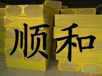 供应岩棉制品