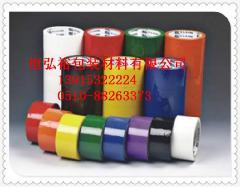 供应无锡颜色胶带报价,无锡颜色生产加工商