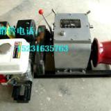 供应汽油绞磨机 机动绞磨牵引机系列