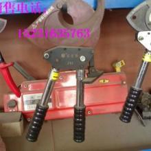 供应电缆剪刀 长信牌电缆剪刀规格型号 价格