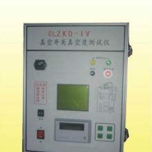 供应GLZKD-IV真空度测试仪