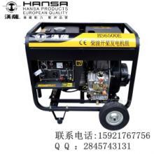 供应100kw柴油发电机