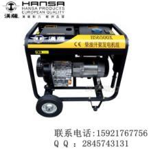 供应高压柴油发电机