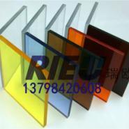 韩国有机玻璃制品亚克力压克力pmma图片