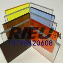 供应韩国正品颜色板有机玻璃亚克力板材黄色透明黑色亚克力板材图片