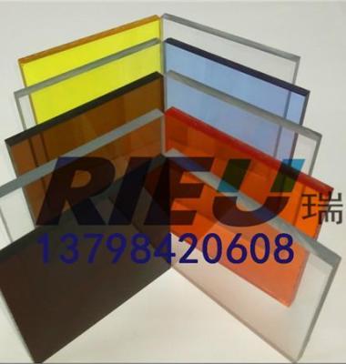 有机玻璃亚克力板图片/有机玻璃亚克力板样板图 (1)