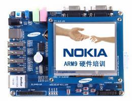 6层高速嵌入式电脑主板PCB图片