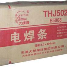 供应THQ550-NQ-ⅡER55-G天津大桥焊丝图片