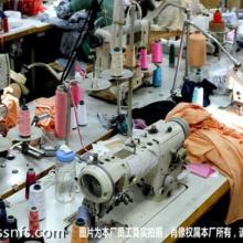 供应竹纤维保暖内衣贴牌厂,竹纤维保暖内衣批发