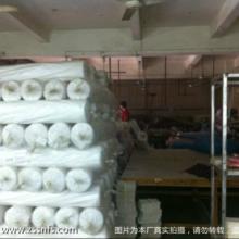 供应竹纤维保暖内衣生产厂家,厂家批发保暖内衣套装