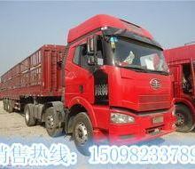 解放J6  390马力重型牵引车  报价15098233789