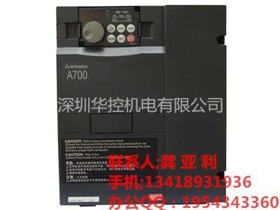 供应三菱变频器A740-7.5k深圳供应商图片