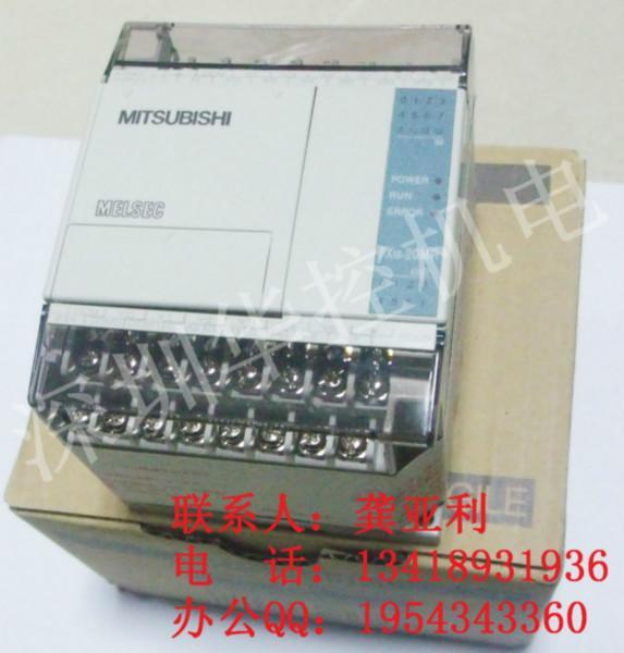 供应深圳三菱PLCFX1S-20MR厂家图片