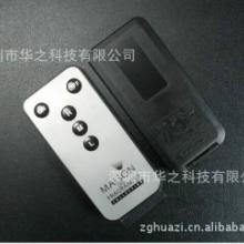 供应21键遥控器,超薄车载遥控器价格,无线遥控器,红外遥控器批发