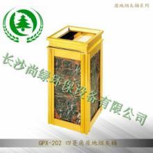 供应GPX-202四菱角座地烟灰桶、湖南烟灰桶、长沙烟灰桶、环保用品批发