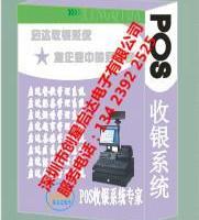 深圳宝安区超市收银机扫描仪
