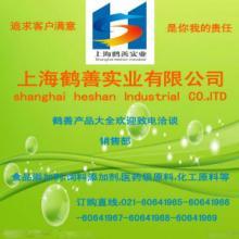 供应用于酸度调节剂的爆款甩卖冰醋酸食品级醋酸批发