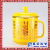 中式礼品茶杯 纪念茶杯定做 骨瓷过虑茶杯
