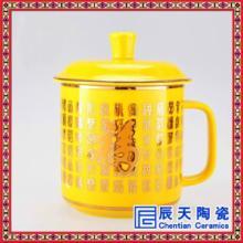 陶瓷茶杯批发办公会议用茶杯高档手绘茶杯批发