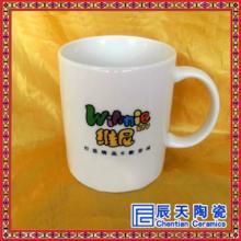 陶瓷纪念马克杯手绘青花马克杯批发