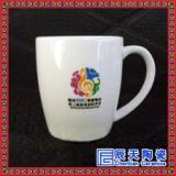 春节礼品马克杯大容量马克杯骨瓷早餐杯