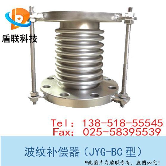 供应管道连接金属软管泵连金属软管快速接头金属软管液氨金属软管