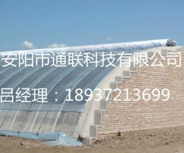 供应北京温室大棚建造,北京温室大棚建造价格,北京温室大棚建造公司图片