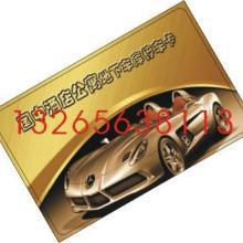 供应超高频6C卡