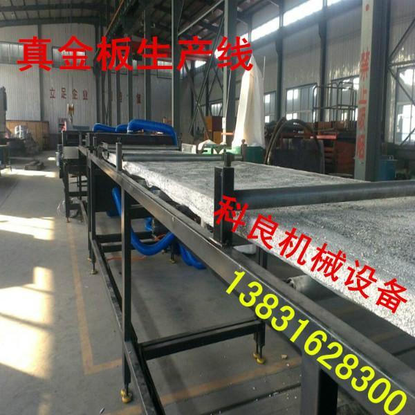 供应不燃改性聚苯板设备,真金板设备生产