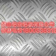 1060镜面指针型花纹铝板图片
