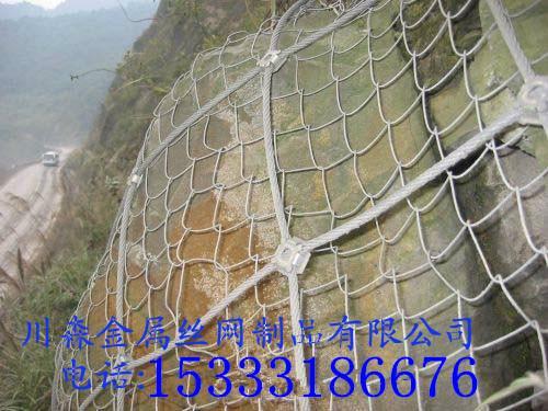 供应边坡防护用网SNS柔性防护网、缆索护栏