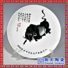 供应陶瓷大瓷盘摆饰品 陶瓷大瓷盘 陶瓷赏盘 校庆大瓷盘盘
