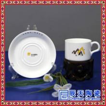 供应礼品咖啡具青花瓷咖啡具