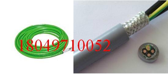 供应移动安装编码器电缆-TRVVSP