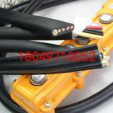 RVVG121行车电缆RVVG141.5