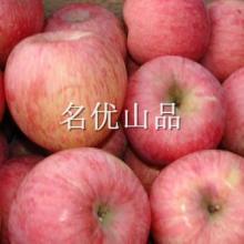 供应陕西苹果