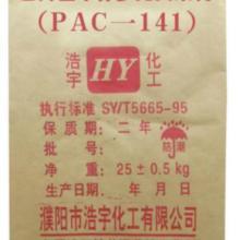 聚丙烯酰胺、纤维素、钻井助剂、泥浆材料、钻井液用泥浆材料、141批发