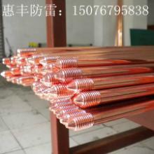 惠丰公司铜覆钢接地棒全国销售镀铜接地材料图片
