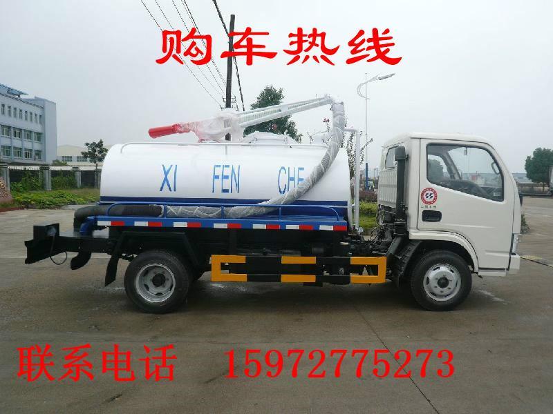 供应青海省吸粪车生产厂家图片