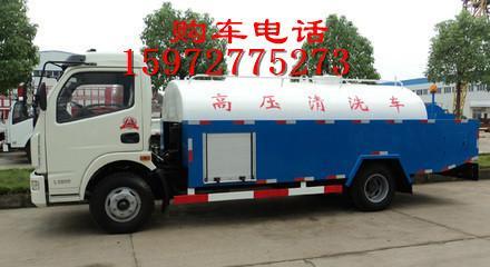 供应上海市高压清洗车厂家图片