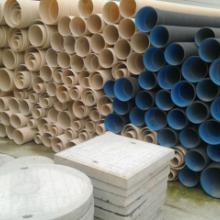 供应苏州PVC波纹管生产商批发