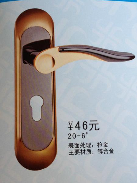 供应単舌锁房门执手锁锌合金锁