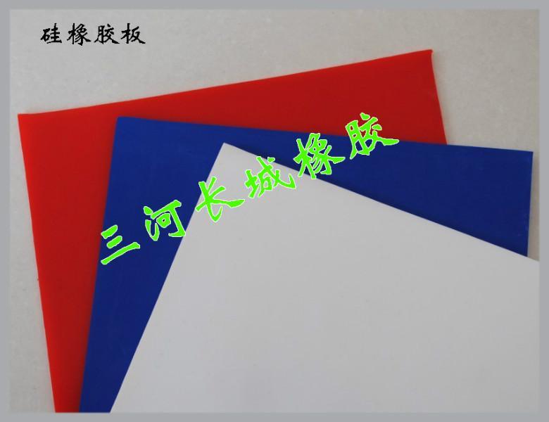 硅胶板-耐油-耐高温