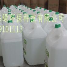 供应环保车用尿素设备