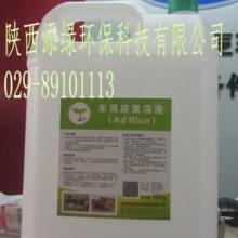 供应汽车环保尿素