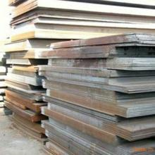 供应宝钢DD13低碳冷成型用热轧板卷图片