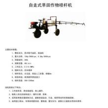 供应旱田作物喷雾机