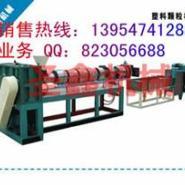 贵州PP再生颗粒机塑料挤出机图片