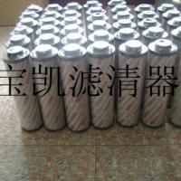 HYDAC贺德克1301688 1300R0050N/-SFREE滤芯